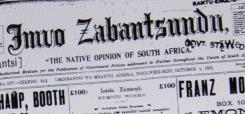The first Black South African newspaper, Imvo Zabantsundu (Opinion of the People), was published by Thanda Press in King William's Town/sahistory.org
