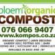 Bloem organic Compost